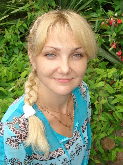 Ukraine Bride Ukraine Marriage Agency